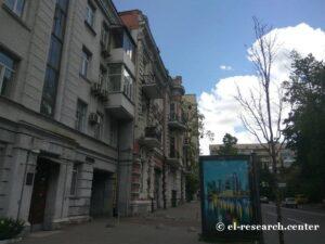 Управління багатоквартирними будинками